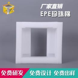 江苏EPE
