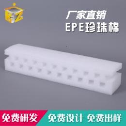 江苏珍珠棉