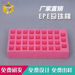厂家直销 EPE珍珠棉