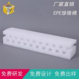 太仓珍珠棉