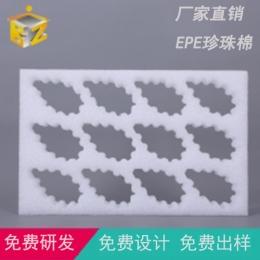 太仓EPE珍珠棉