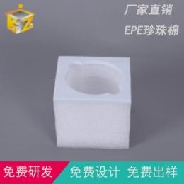 免费设计EPE珍珠棉